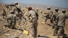 القوات المشتركة تحاصر الحوثيين في #مأرب