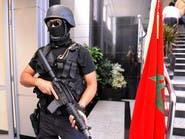 المغرب: تفكيك خلية خططت لهجمات على مواقع استراتيجية