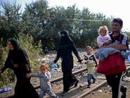 """دول الاتحاد الأوروبي تتوصل لاتفاق بشأن """"الهجرة"""""""