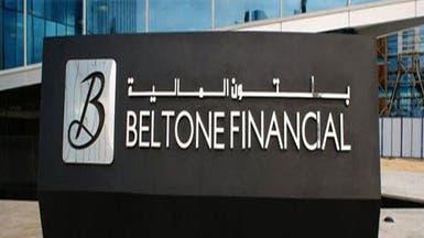 بلتون: مصر لن تحرك سعر الدولار ولن تغير أسعار الفائدة