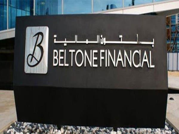 """""""بلتون"""" القابضة توصي بالاحتفاظ بأسهم بنك البركة مصر"""