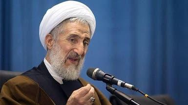 """رجل دين إيراني يهدد بريطانيا: ستتلقون """"صفعة على الوجه"""""""