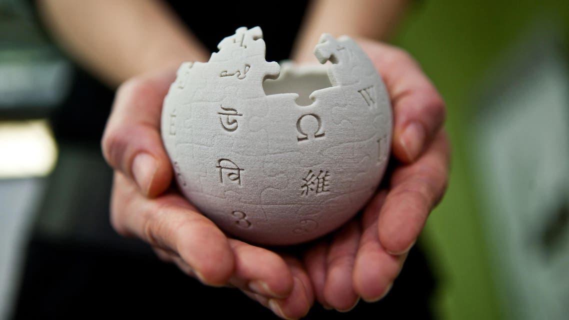 نظرة ويكيبيديا للعالم يكتبها الغرب