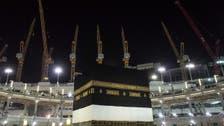 Binladin Group suspended over Makkah tragedy