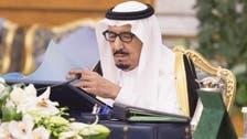 Saudi slams 'false accusations' over Syria refugees