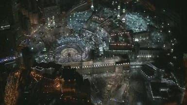 بالفيديو.. توسعة الحرم المكي من أولويات السعودية