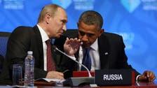 روس کا شامی تنازعے کے حل کے لیے امریکا سے مذاکرات پر زور