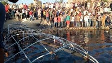 """اتهام 7 مسؤولين بـ""""الإهمال"""" في غرق 40 شخصاً"""