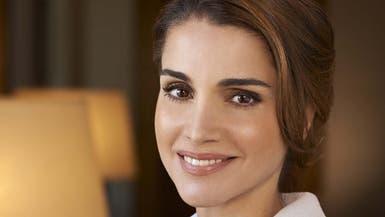 بماذا ردت الملكة رانيا على نائب تساءل عن مؤسسة باسمها؟