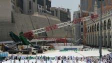 Makkah crane collapse compensation process begins