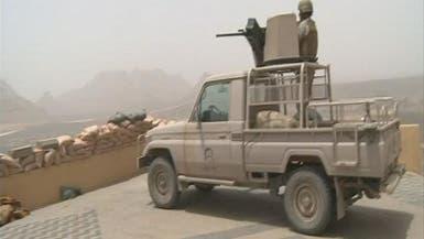 الجيش السعودي يقتل العشرات من الحوثي في نجران