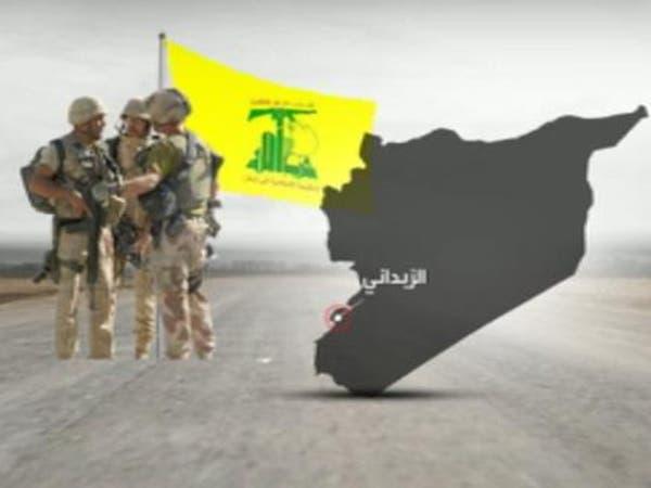 النظام يسحب ميليشيات شيعية من درعا ويرسلها للغوطة