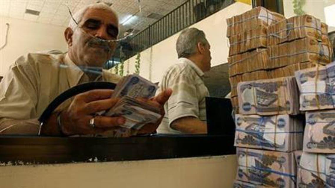baghdad finance file reuters
