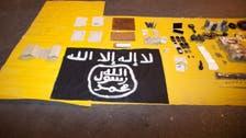 Saudi forces arrest ISIS cell