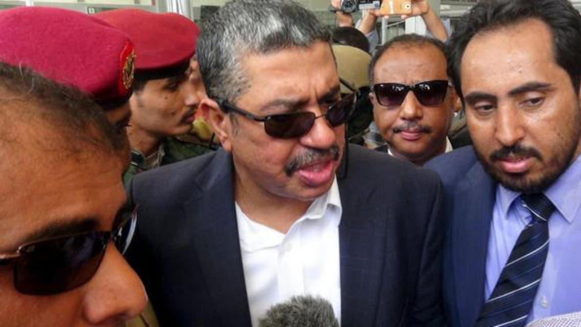 Khaled Bahah, also Yemen's Vice President, and his cabinet have been in Riyadh in exile. (Al Arabiya News)