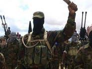 الشرطة النيجيرية: مقتل 14 بهجوم بوكو حرام على مايدوجوري