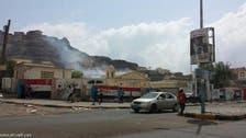 Masked attackers set church ablaze in Aden
