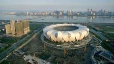 China's Hangzhou to host 2022 Asian Games