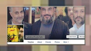 نصرالله وسليماني ومغنية يخرجون الأسد من الصورة
