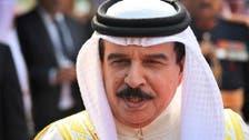 Bahraini king in Jeddah for talks with Saudi king