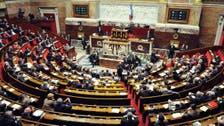 البرلمان الفرنسي يلغي صفقة بيع سفينتين حربيتين لروسيا