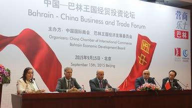 3 شركات صينية كبرى تعتزم تشغيل عملياتها داخل البحرين