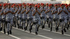 Watch the annual hajj security forces parade