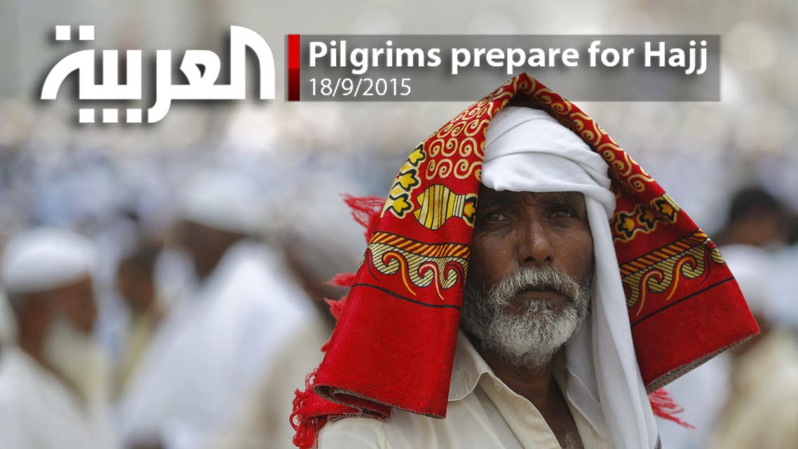 Pilgrims prepare for Hajj