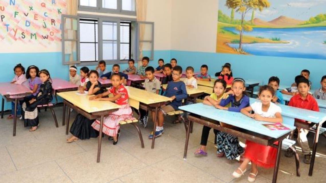 المغرب مدرسة تلاميذ