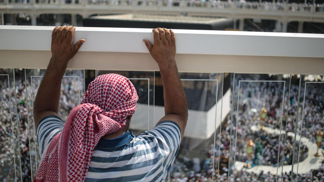 A Muslim pilgrim prays while facing the Kaaba, the cubic building at the Grand Mosque in the Muslim holy city of Mecca, Saudi Arabia, Sunday, Sept. 15, 2015.  (AP)