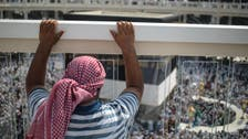 UK Muslims paying too much for Hajj tours: monitor