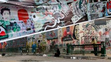 Uprising graffiti wall near Egypt's Tahrir Square torn down