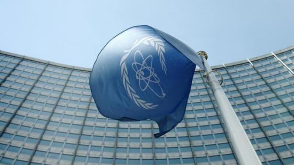 The flag of the International Atomic Energy Agency (IAEA) flies in front of its headquarters in Vienna, Austria, May 28, 2015. REUTERS