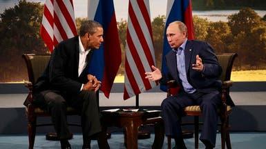 """أوباما وبوتين يناقشان خلافاتهما حول الأسد و""""داعش"""""""