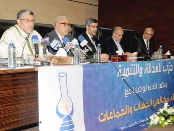 """وزير العدل المغربي: الانتخابات عكست """"التعبير الحر"""""""