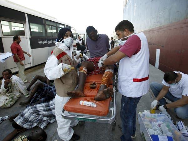 ليبيا.. طريق الهجرة تمر بالعبودية