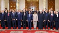 "تعديل وزاري محدود بمصر يشمل 4 حقائب و""نائبين"""