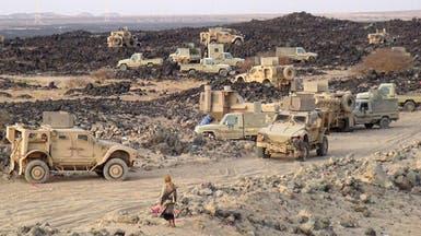 التحالف يعترض صاروخا حوثياً باليستياً في مأرب