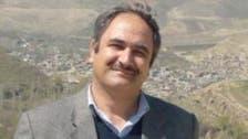 منظمات دولية تطالب إيران بالتحقيق في وفاة ناشط في السجن
