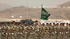 Saudi Arabia: 100,000 troops to secure the Hajj