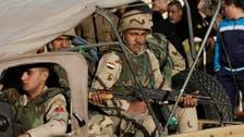 مصر: پولیس جنرل شمالی سیناء میں حملے میں ہلاک