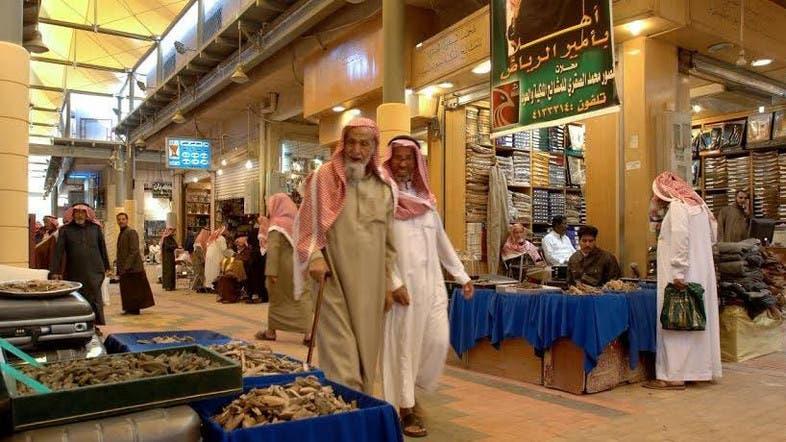 Riyadh's Souk Al-Zal: a shopping trip through time - Al Arabiya English