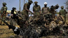 At least 5 killed in suicide bomb attack in northern Cameroon