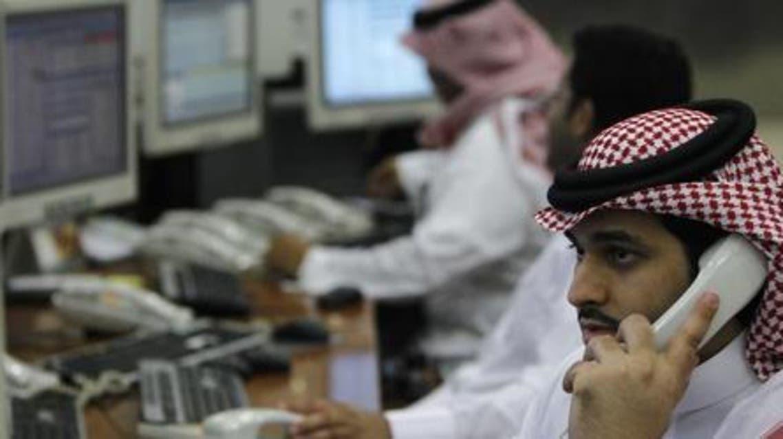 السعودية سندات