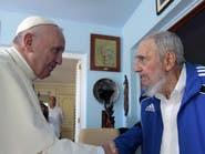 """عندما قال الشيوعي كاسترو """"نحن اليوم نتفق مع"""" البابا"""
