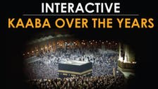 Interactive: Kaaba over the years