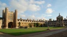 UK's Cambridge University could bring back entrance exams