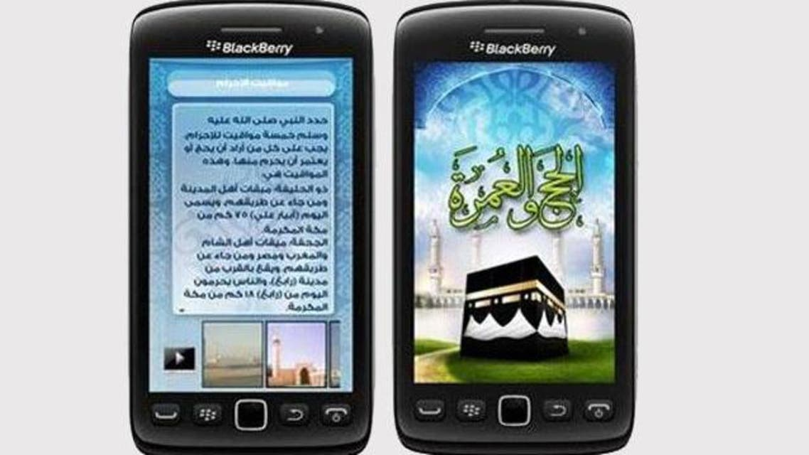 blackberry hajj file photo