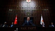Polls show slipping support for Turkey's AKP