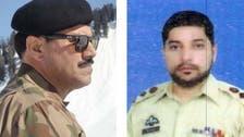 جنرل راحیل شریف:9 دہشت گردوں کو سزائے موت کی توثیق